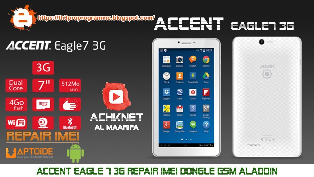 accent eagle imei dongle gsm aladdin tablet small crystal lamp deck furniture set wood and metal ashley bedroom sets gold end table antique looking coffee tables home office desk