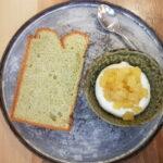 accents paris moderne gastronomique pour pas trop cher table bourse michelin chiffon cake pistache creme yuzu ananas vanille restaurant small outdoor mosaic knotty pine dining 150x150