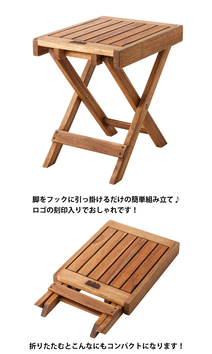 clothing casual and brand table side folding outdoor azm for bbq cocktail desk compact outdoors carrying around convenience camping tent balcony beach fashion gidgee wood sofa