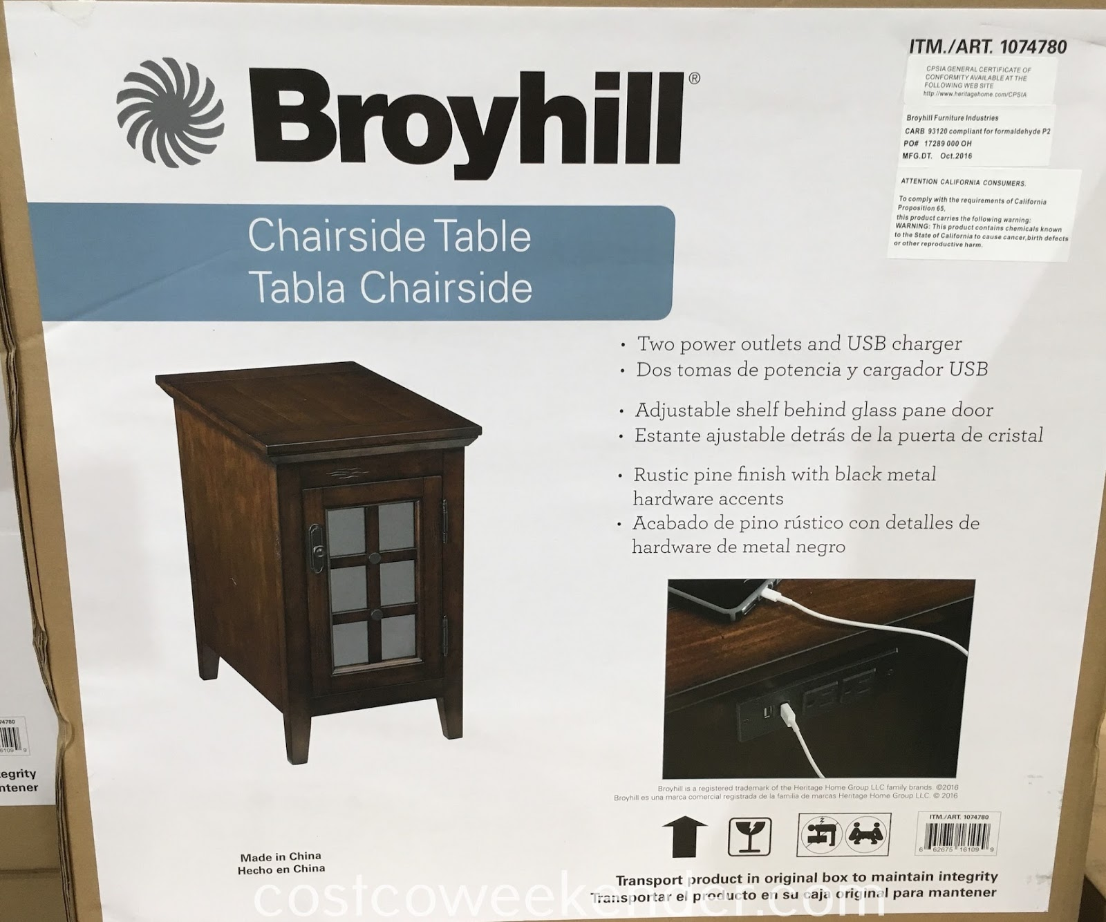 broyhill chairside table weekender whalen end great side decorating with dark brown furniture glass gold legs tabletops coffee made out pallets stanley twin unfinished childrens
