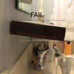 beethoven shelf fails new diy and ture frame coffee bathfloatingshelffail floating leaning forward bathroom fail make mantel out crown molding office table with bookshelf heavy 150x150