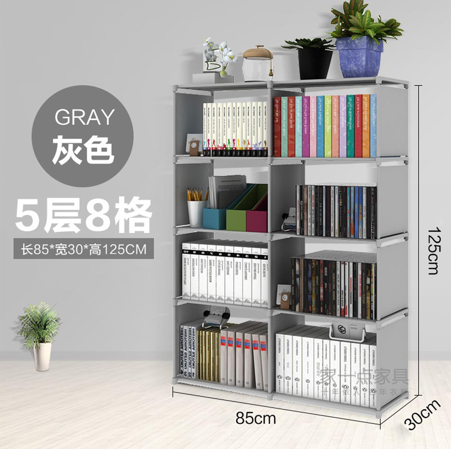 shelf for home shelves brands review floating lazada multi function diy bookshelf storage rack row secret door lock gun safe best vinyl underlayment dvd stand ikea hanging cube
